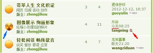 ★★ 论坛开通公告 ★★ Download