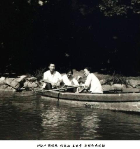 郭聿林:30多年前老苯早期老照片 Download